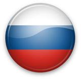 rosyjski B2